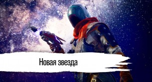Обзор игры The Outer Worlds